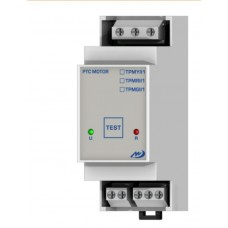 Liquid Level Control Relay In 110VAC -1 Relay 1CO 250VAC 8A